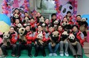 Panda Cubs Head To 'Kindergarten'